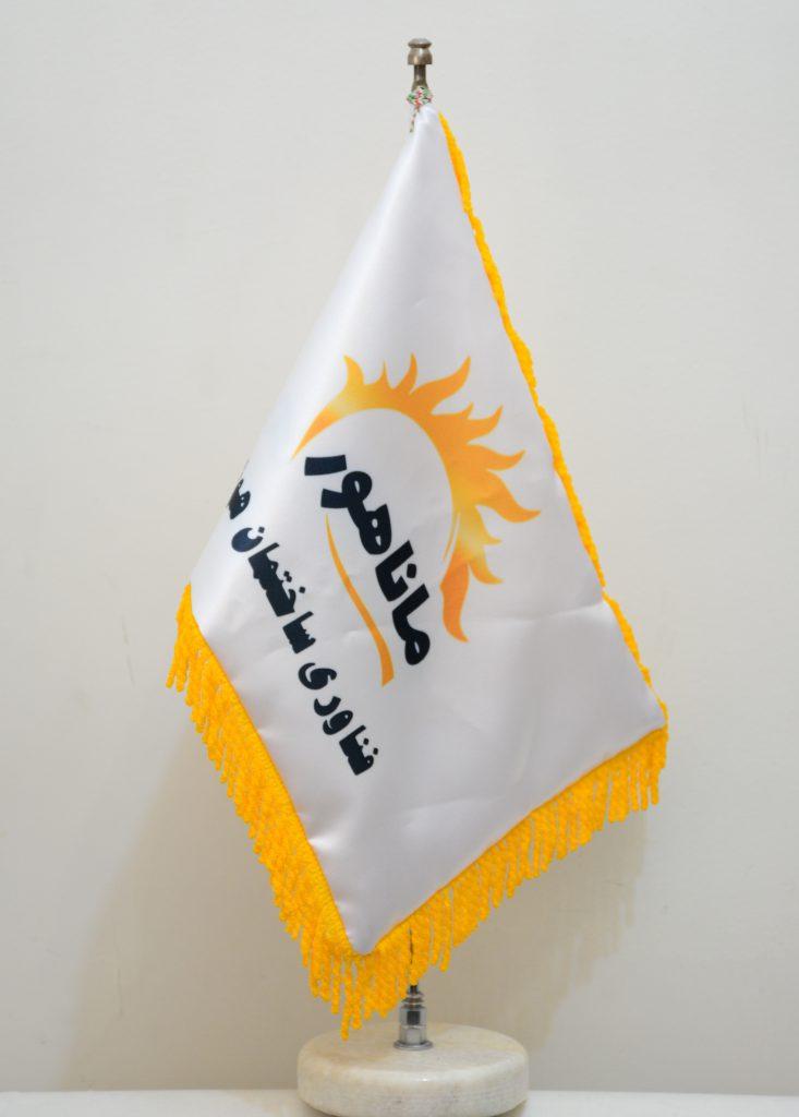 پرچم ماناهور